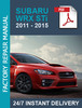 Thumbnail Subaru WRX STi VA 2015-2018 service workshop repair manual