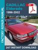Thumbnail CADILLAC ELDORADO 1996 1997 1998 1999 2000 2001 2002 SERVICE