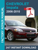 Thumbnail CHEVROLET IMPALA 2006 2007 2008 2009 2010 FACTORY WORKSHOP S