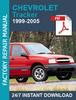 Thumbnail CHEVROLET TRACKER 1999 2000 2001 2002 2003 2004 2005 SERVICE