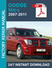 Thumbnail DODGE NITRO 2007 2008 2009 2010 2011 2012 FACTORY WORKSHOP S