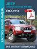 Thumbnail Jeep Grand Cherokee WK 2005 2006 2007 2008 2009 2010 Service