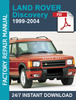 Thumbnail LAND ROVER DISCOVERY 1999 2000 2001 2002 2003 2004 FACTORY S