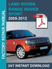Thumbnail Land Rover Range Rover Sport 2005-2012 Factory Workshop Serv