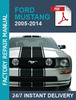 Thumbnail Ford Mustang 2005-2010 S197 Service Workshop manual