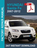 Thumbnail Hyundai Santa Fe 2007-2012 service workshop repair manual