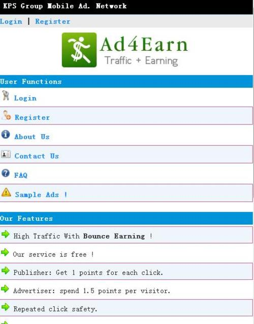 Pay for Mobile Advertisement Network Script