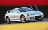Thumbnail MITSUBISHI ECLIPSE & ECLIPSE SPYDER SERVICE & REPAIR MANUAL (1997 1998 1999) - DOWNLOAD!