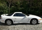 Thumbnail 1991 MITSUBISHI GTO 3000GT SERVICE & REPAIR MANUAL - DOWNLOAD!