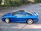 Thumbnail MITSUBISHI GTO 3000GT SERVICE & REPAIR MANUAL (1992 1993 1994 1995 1996) - DOWNLOAD!