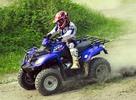 Thumbnail KYMCO MXU 250 ATV SERVICE & REPAIR MANUAL - DOWNLOAD!