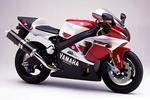 Thumbnail 1999 YAMAHA YZF-R7 MOTORCYCLE SERVICE & REPAIR MANUAL - DOWNLOAD!