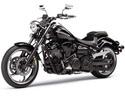 Thumbnail 2008 Yamaha Raider XV19SX(C), XV19MX(C), XV19CTSX(C), XV19CTMX(C), XV19CSX(C), XV19CX(C) MOTORCYCLE SERVICE & REPAIR MANUAL - DOWNLOAD!