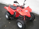 Thumbnail 2006 ADLY ATV-300S/U (I) SERVICE & REPAIR MANUAL - DOWNLOAD!