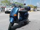 Thumbnail Piaggio Vespa ET4 150cc Service & Repair Manual - Download!