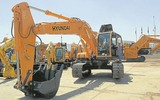 Thumbnail HYUNDAI R220LC-9SH CRAWLER EXCAVATOR SERVICE REPAIR MANUAL - DOWNLOAD!