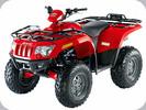 Thumbnail 2007 ARCTIC CAT 400 Automatic / 400 Manual / 400 TRV / 500 Automatic / 500 Manual / 650 H1 / 650 H1 TBX / 650 H1 TRV / 700 EFI ATV SERVICE & REPAIR MANUAL - DOWNLOAD!