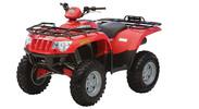 Thumbnail 2008 ARCTIC CAT 400 / 500 Automatic / 500 Manual / 650 H1 / 700 EFI / 700 H1 EFI ATV SERVICE & REPAIR MANUAL - DOWNLOAD!