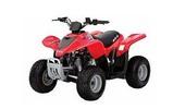 Thumbnail 2008 ARCTIC CAT Y-6 Youth DVX 50 / 50 Utility ATV SERVICE & REPAIR MANUAL - DOWNLOAD!
