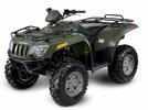Thumbnail 2010 ARCTIC CAT 450 ATV SERVICE & REPAIR MANUAL - DOWNLOAD!