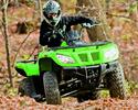 Thumbnail 2011 ARCTIC CAT 350 / 425 ATV SERVICE & REPAIR MANUAL - DOWNLOAD!