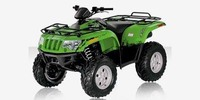 Thumbnail 2011 ARCTIC CAT 450 / 550 / 650 / 700 / 1000 ATV SERVICE & REPAIR MANUAL - DOWNLOAD!