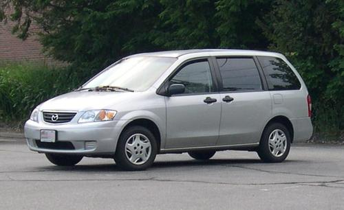 mazda mpv service repair manual 2002 2003 2004 2005 download rh tradebit com mazda mpv 2005 manual 2005 MPV Front
