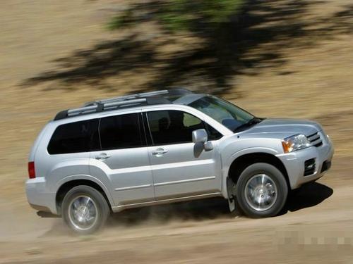 mitsubishi endeavor service repair manual 2004 2005 2006 2007 2008 rh tradebit com 2004 Mitsubishi Endeavor Recalls 2004 Endeavor MPG
