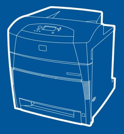 hp color laserjet 5500 5550 printers service repair manual downlo rh tradebit com hp laserjet 5550 manual hp laserjet 5000 manual