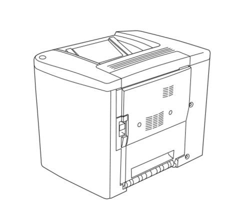 epson aculaser c1900 aculaser c900 a4 color page printer service rh tradebit com Epson Stylus Color Epson LQ