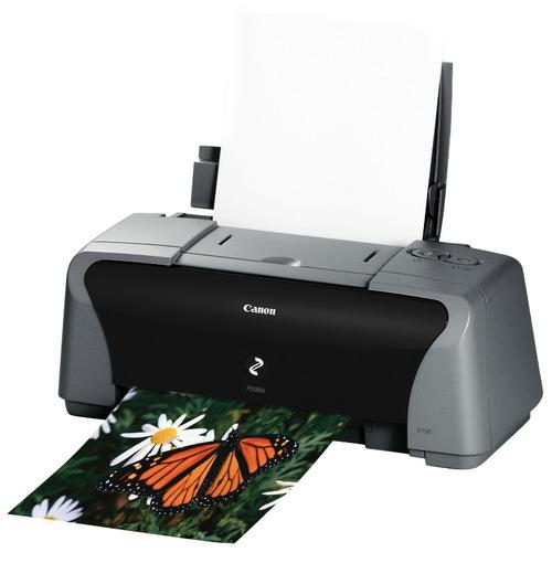Canon Pixma Ip1500 Photo Inkjet Printer Service Repair Manual