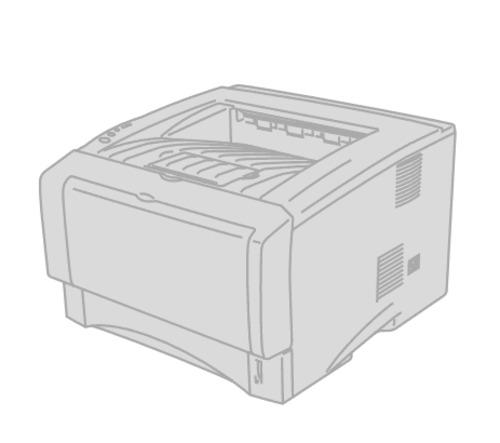 Pay for Brother Laser Printer HL-5030 / HL-5040 / HL-5050 / HL-5070N Parts Reference List