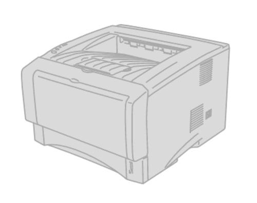 Pay for Brother HL-5130 / HL-5140 / HL-5150D / HL-5170DN Laser Printer Parts Reference List