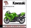 Thumbnail 2012 Kawasaki ZZR1400 ZX14 ZX14R  Service Repair Manual