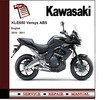 Thumbnail 2010 - 2011 Kawasaki KLE650 Versys  Service Repair Manual