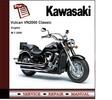 Thumbnail 2008 Kawasaki VN2000 Classic Workshop Service Repair Manual