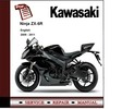 Thumbnail 2009 -2011 Kawasaki ZX-6R Workshop Service Repair Manual