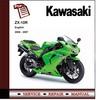 Thumbnail 2006 - 2007 Kawasaki Ninja ZX-10R  Service Repair Manual