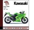 Thumbnail 2007 - 2008 Kawasaki Ninja 250R 250 Service Repair Manual