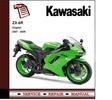 Thumbnail 2007 - 2008 Kawasaki Ninja ZX-6R ZX6R Service Repair Manual