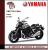Thumbnail 2009 Yamaha VMX1700 V-MAX Service Repair Manual