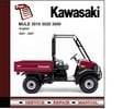 Thumbnail 2001 - 2007 Kawasaki Mule 3010 3020 3000 Workshop  Manual