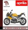 Thumbnail 2011 -2012 Aprilia Tuono V4 R Workshop Service Manual