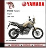 Thumbnail Yamaha XT660Z  Tenere 2008 - 2011 Workshop Service Manual