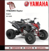 Thumbnail  Yamaha YFM250 YFM250RX RAPTOR 250 2008 Workshop Manual