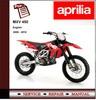 Thumbnail Aprilia MXV 450 MXV4.5 2008 - 2010 Workshop Service Manual
