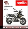 Thumbnail Aprilia Dorsoduro 1200 2011 - 2012 Workshop Service Manual