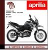 Thumbnail Aprilia PEGASO 650 STRADA TRAIL FACTORY Workshop Manual