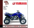 Thumbnail Yamaha YFZ450 2004 Workshop Service Manual