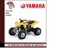 Thumbnail Yamaha YFZ450 2006 Workshop Service Manual